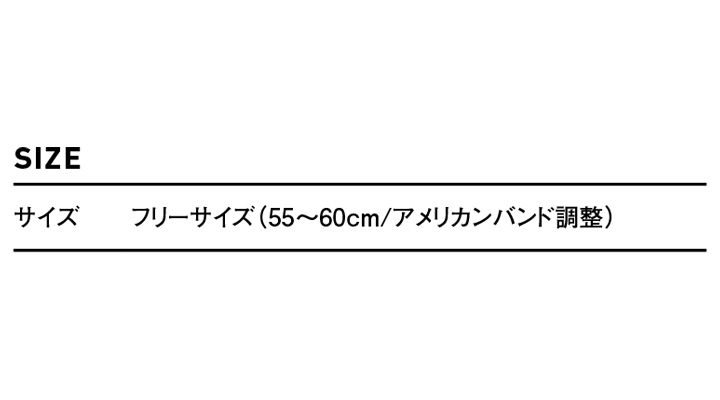 OTC-364_size.jpg