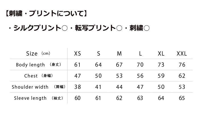 MS2117_size.jpg