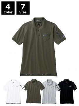 JC-55354 半袖ポロシャツ