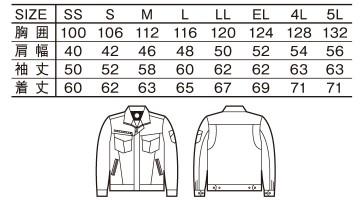 JC-75000 ストレッチ長袖シャツ サイズ一覧