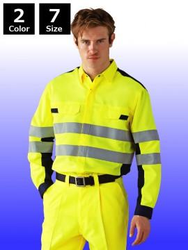 高視認長袖シャツ