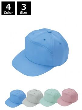 エコ製品制電帽子(丸アポロ型)