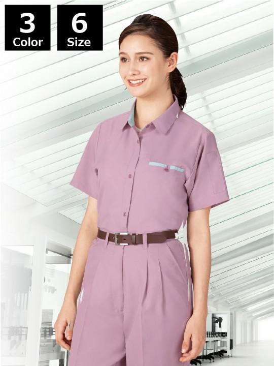 低発塵製品制電レディース半袖シャツ