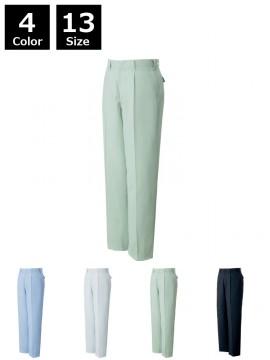 エコ製品制電長袖ワンタックパンツ