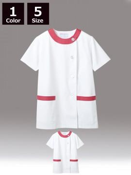 CK-1094 調理衣(半袖)