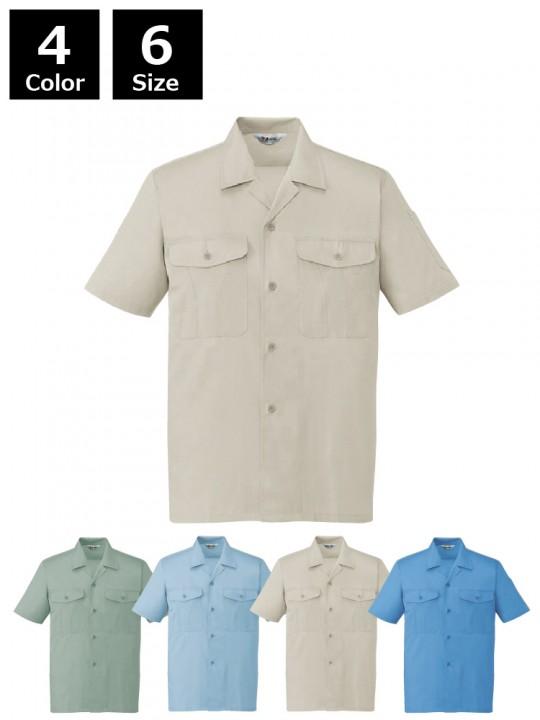 エコ製品制電半袖オープンシャツ