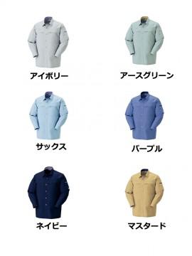 KU-25370 長袖シャツ カラー一覧