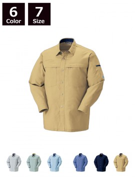 KU-25370 長袖シャツ
