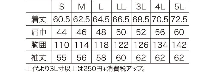 256621-size.jpg