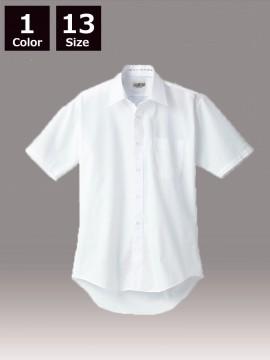 半袖カッターシャツ(白)