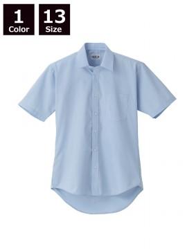 半袖カッターシャツ(ブルー)