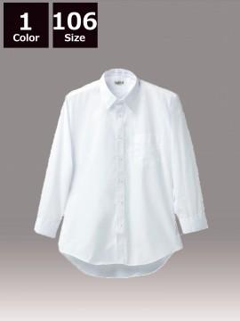 KU-2500 長袖カッターシャツ(白)