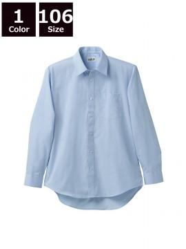 KU-2501 長袖カッターシャツ(ブルー)