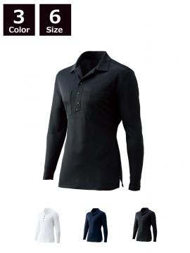 長袖オープンシャツ(脇スリット)