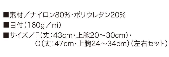 47101-size.jpg