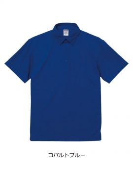 CB-2022 4.7オンス スペシャル ドライ カノコ ポロシャツ(ボタンダウン)(ローブリード)