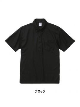 4.7オンス スペシャル ドライ カノコ ポロシャツ(ボタンダウン)(ポケット付)(ローブリード)