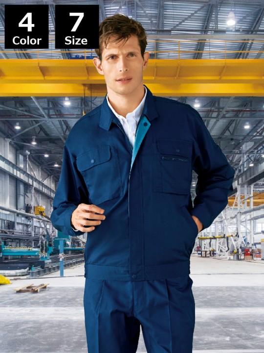 製品制電長袖ブルゾン
