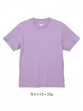 CB-4208 6.0オンス オープンエンド ヘヴィーウェイト Tシャツ 拡大画像