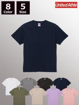 CB-4208 6.0オンス オープンエンド ヘヴィーウェイト Tシャツ