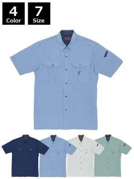 清涼半袖シャツ