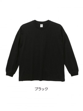 CB-5019 5.6オンス ビッグシルエット ロングスリーブ Tシャツ 拡大画像