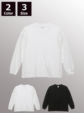5.6オンス ビッグシルエット ロングスリーブ Tシャツ