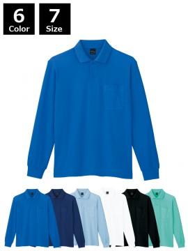 JC-85844 長袖ポロシャツ