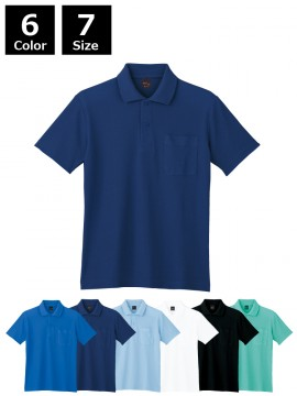 JC-85854 半袖ポロシャツ