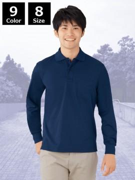 吸汗速乾長袖ポロシャツ