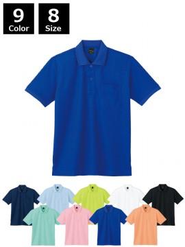 JC-85874 吸汗速乾半袖ポロシャツ