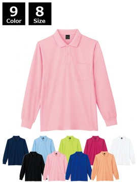 JC-85884 吸汗速乾長袖ポロシャツ