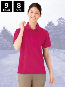 JC-85894 吸汗速乾半袖ポロシャツ