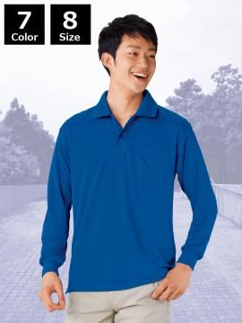 JC-85804 吸汗速乾長袖ポロシャツ
