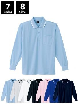 JC-85264 吸汗速乾長袖ポロシャツ
