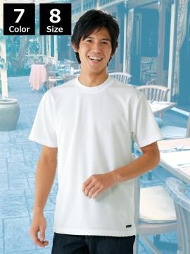 JC-85234 吸汗速乾半袖Tシャツ