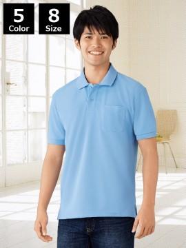 抗菌消臭半袖ポロシャツ