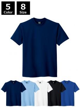 JC-84914 抗菌消臭半袖ポロシャツ