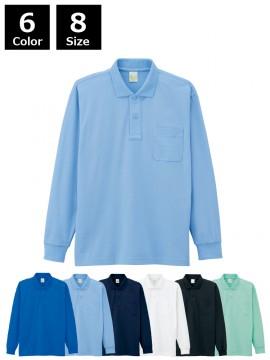 エコ製品制電長袖ポロシャツ