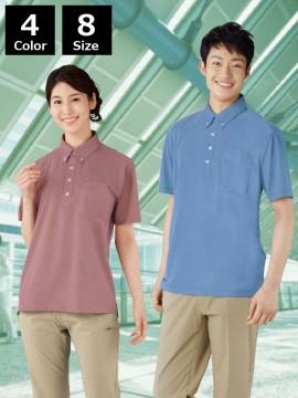 半袖BDポロシャツ(男女兼用)