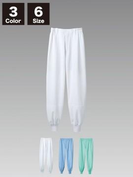 DA77012 男女兼用パンツ(ノータック・両脇ゴム)