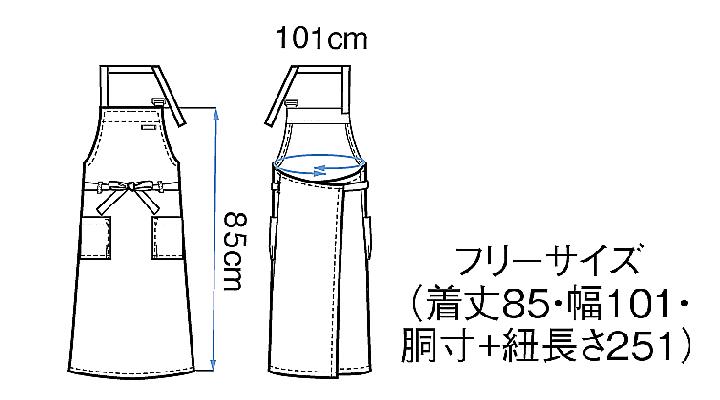 BS-27332 胸当てエプロン サイズ表