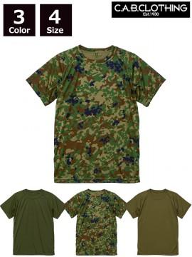 CB-6525 3.7オンス ドライ クールナイス Tシャツ(2枚組)