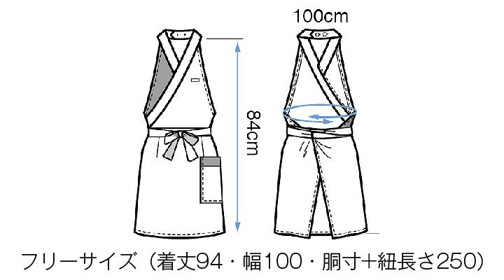 BS-47204 胸当てエプロン サイズ表