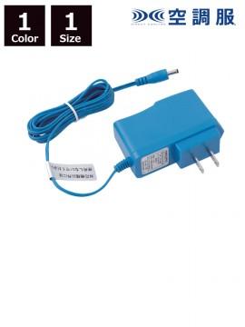 急速AC充電アダプター