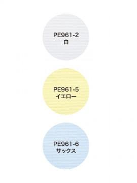 PE9612 三角巾(10枚入り) カラー一覧