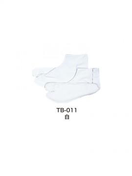 TB011 足袋 カラー一覧