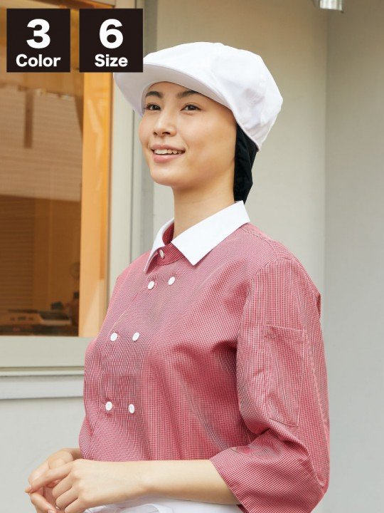 WC26314 男女兼用 シャツ(7分袖・袖口ネット)