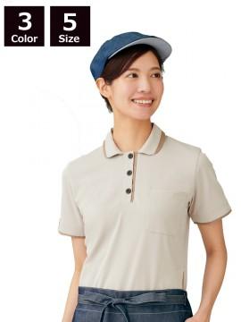 ニットシャツ(レディス・半袖)