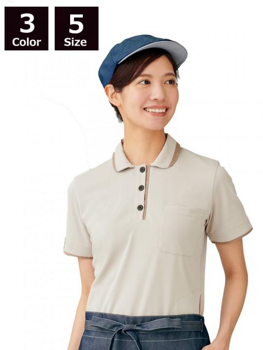 320007 ニットシャツ(レディス・半袖)